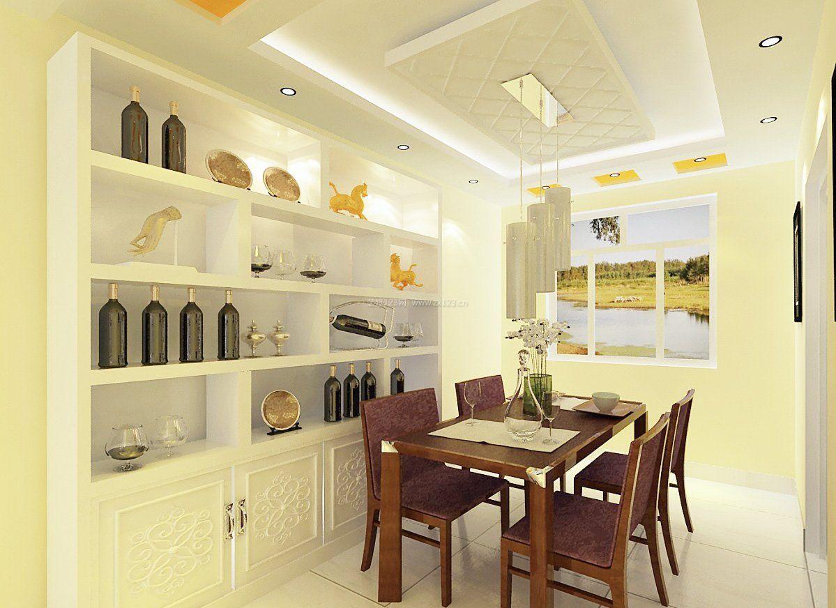 现代家装餐厅红酒柜图片大全_装修123效果图