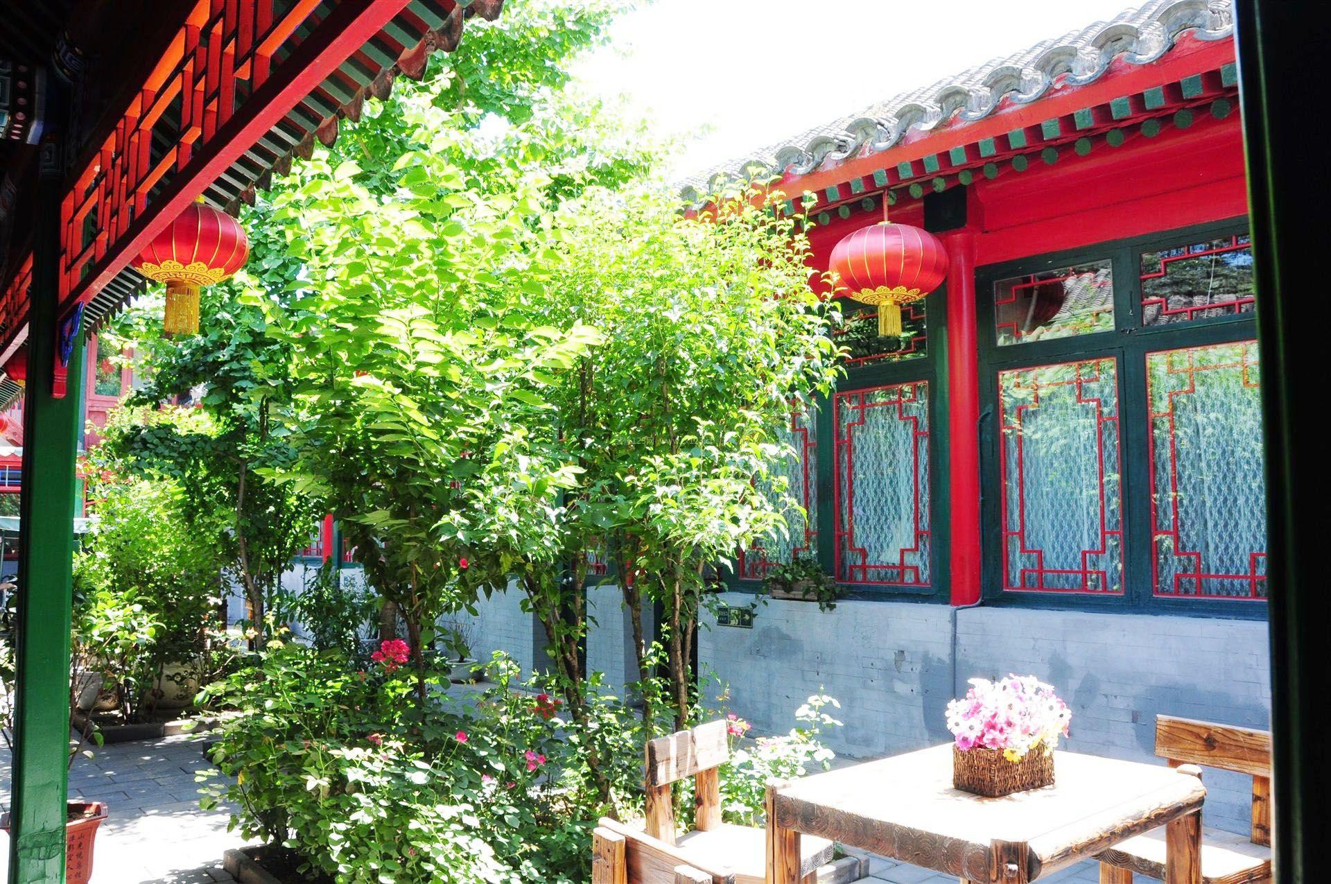 北京四合院别墅后花园别墅_装修123效果图怡图片房价龙图片