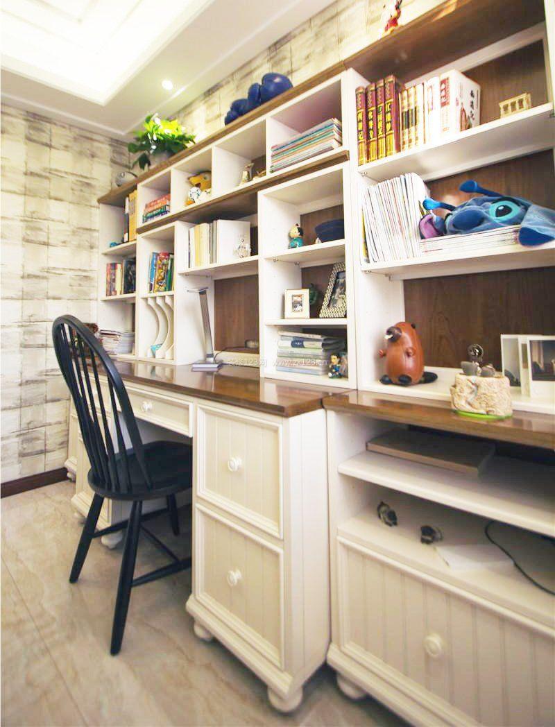 欧式书柜书桌装修设计效果图
