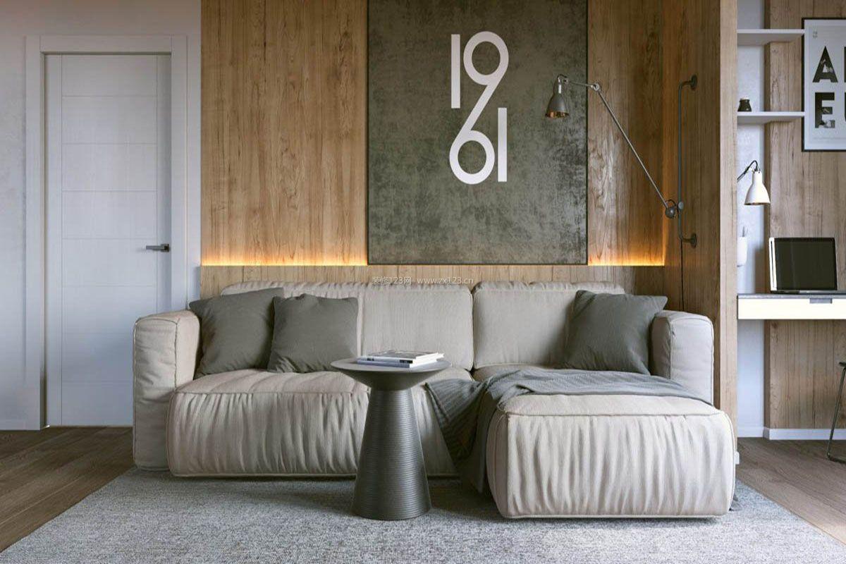 40平米单身公寓时尚沙发装修图片