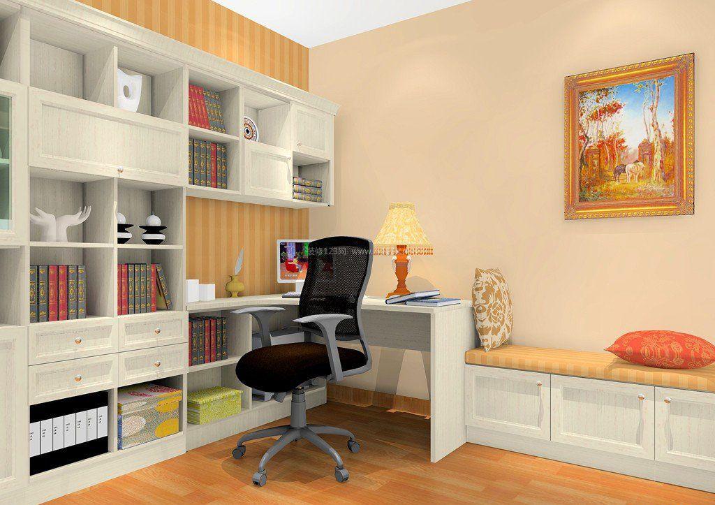 时尚小书房设计书柜电脑桌一体图片_装修123效果图