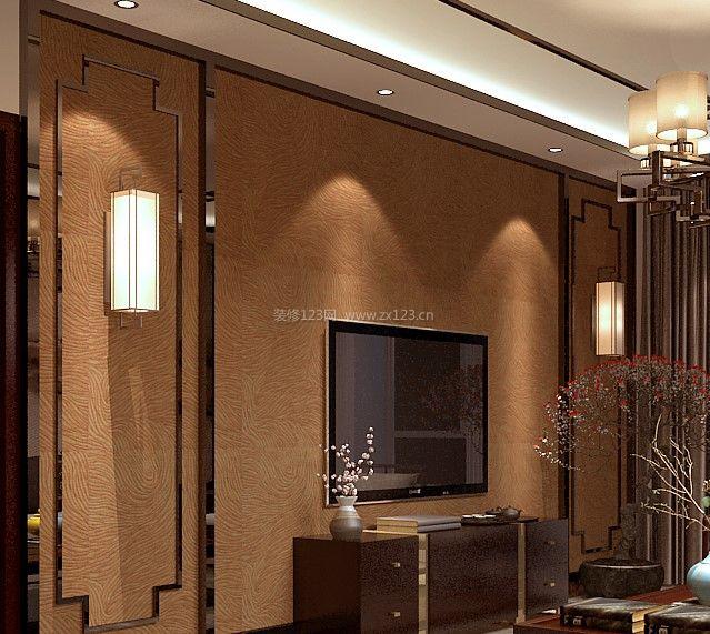 2017新中式客厅电视背景墙装修图片大全图片