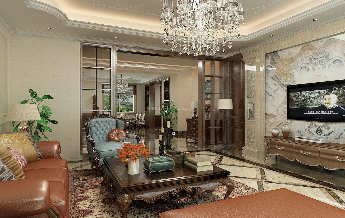 120平方美式房屋装修样板房客厅效果图