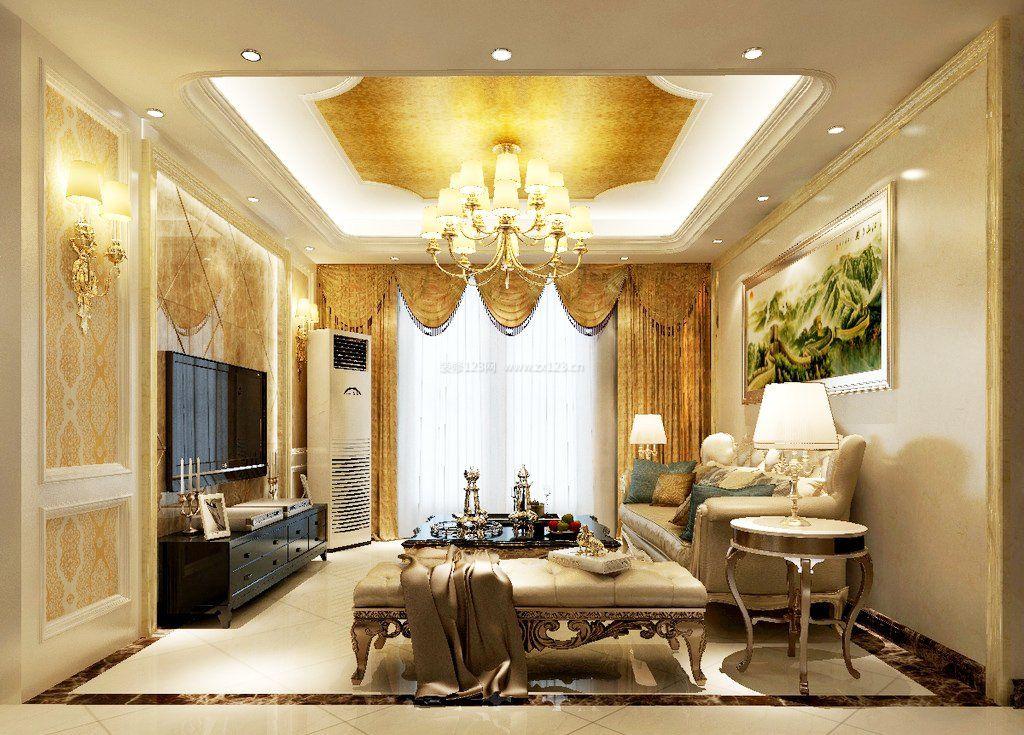 欧式奢华客厅吊顶装修效果图图片
