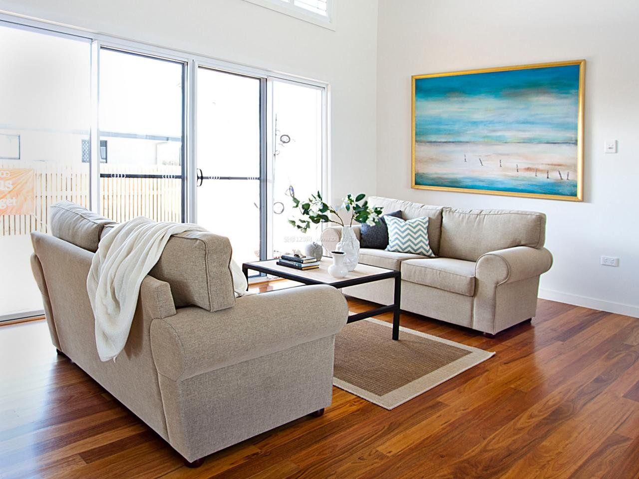 2017简约二居客厅黄色地板装修效果图