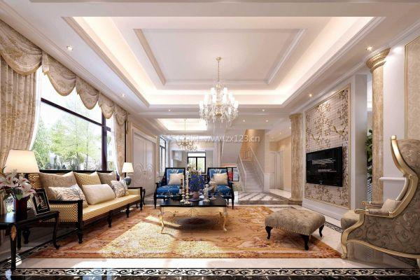 欧式客厅吊顶室内装修效果图
