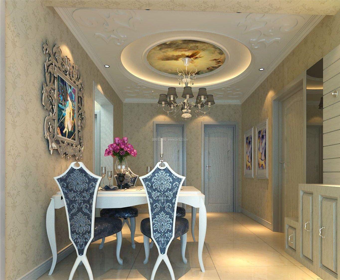 2017简欧家庭餐厅圆形吊顶装修装饰效果图