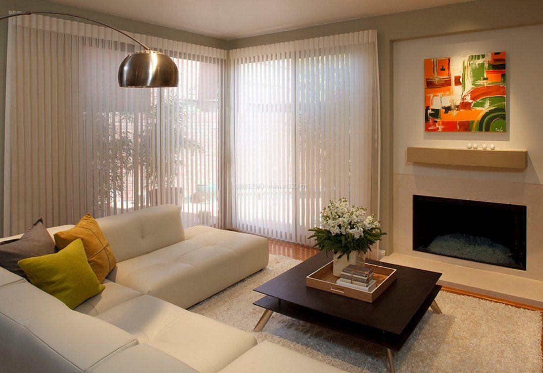 2017起居室转角窗户窗帘设计效果图