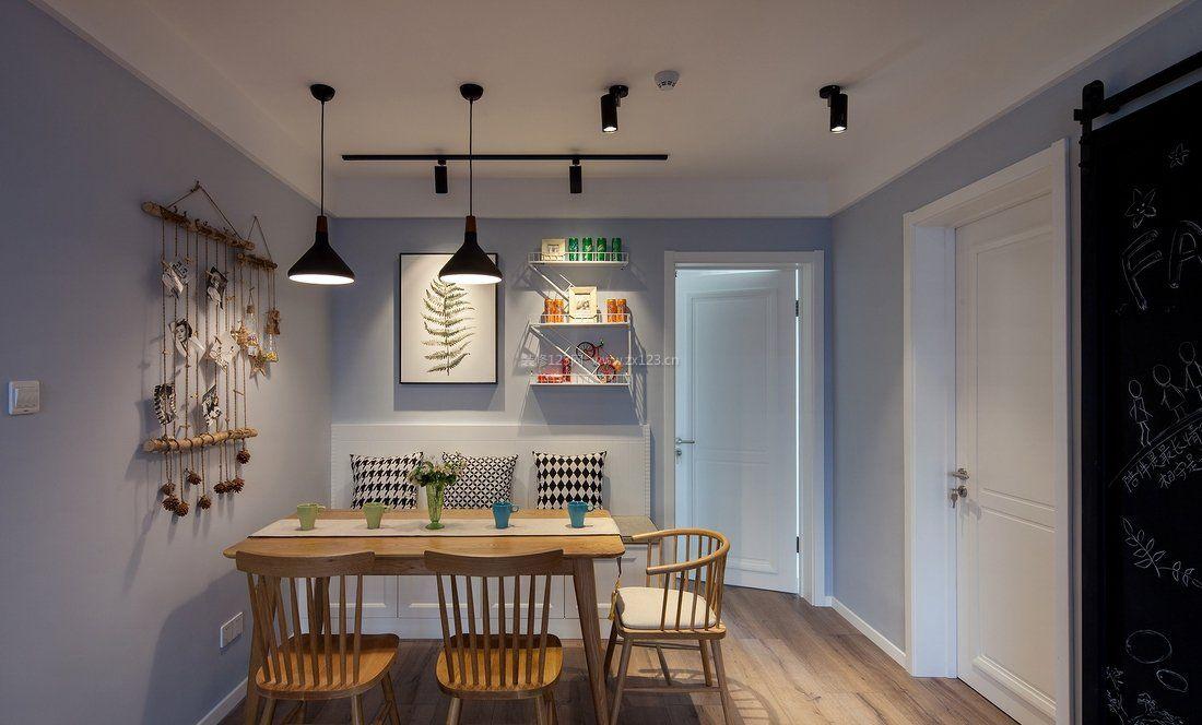 103平米房子餐厅简单装修效果图欣赏