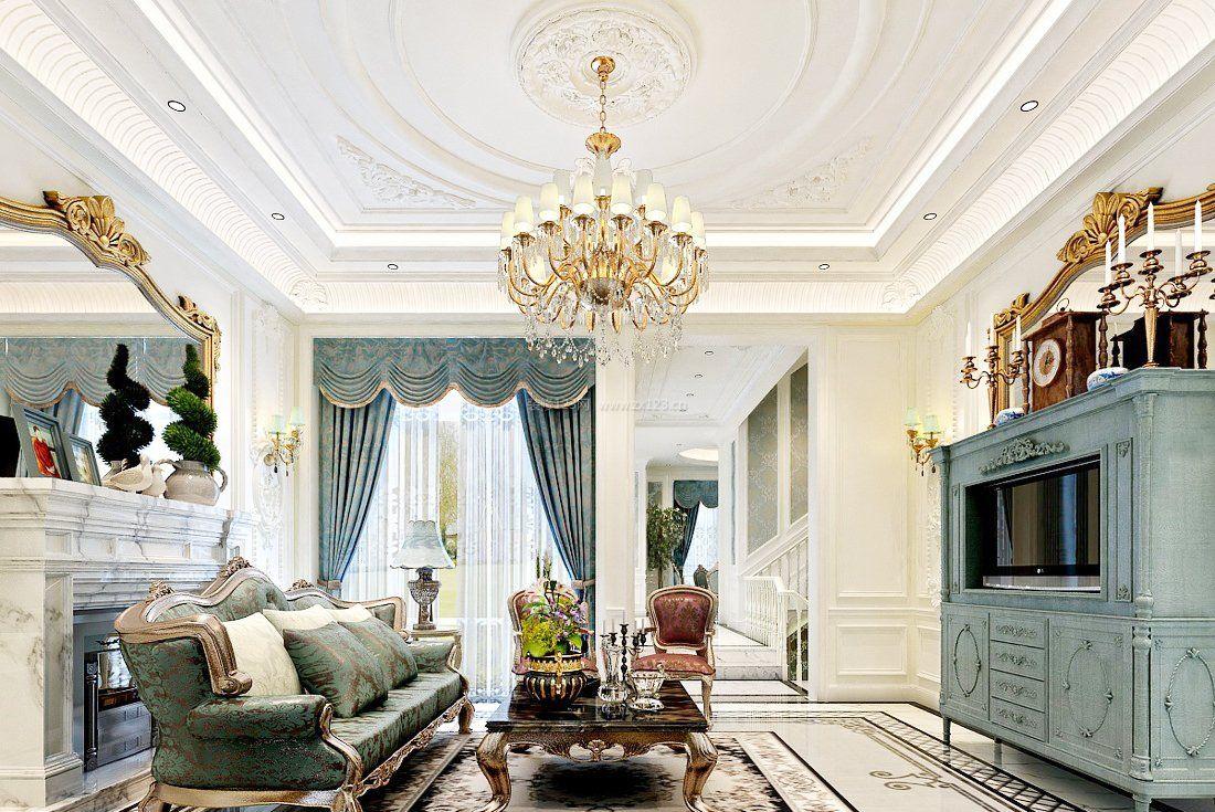 2018法式别墅室内客厅吊顶效果图