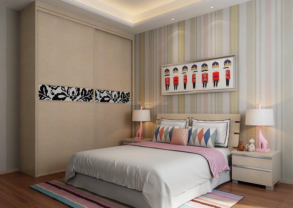 小户型卧室顶固衣柜设计图2018