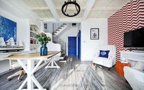 地中海房屋設計