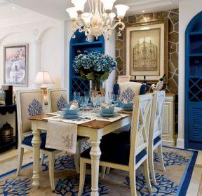 地中海房屋餐廳裝修設計-每日推薦