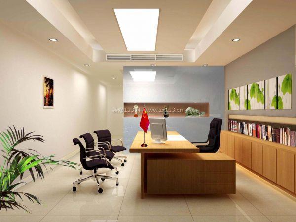 现代办公室风格老板办公室装修设计