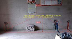 家庭裝修水電驗收標準 家裝水電驗收技巧
