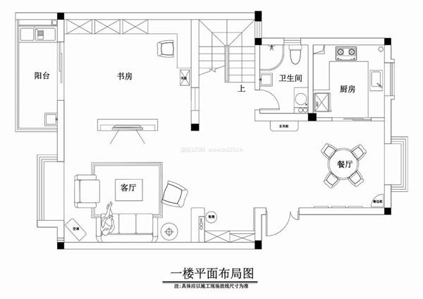 北京西山国际城案例