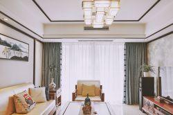 2018现代新中式客厅布艺窗帘装修效果图图片