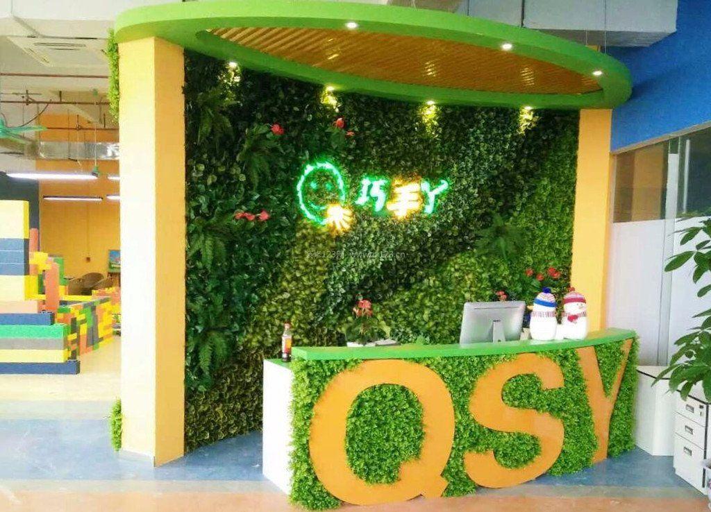 2018幼儿园前台绿色植物墙设计