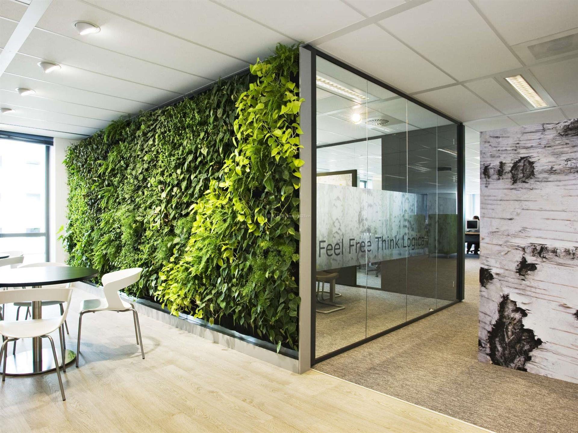 2018办公室绿色植物墙设计大全