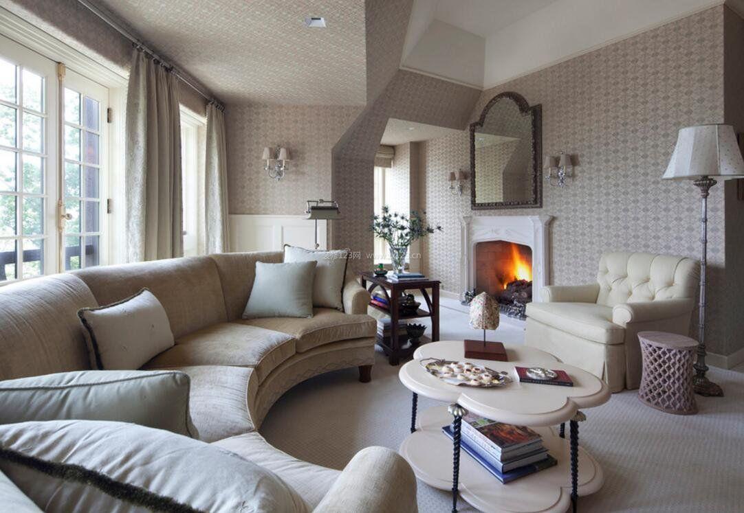 欧式田园客厅家具半圆形沙发装饰图片_装修123效果图图片
