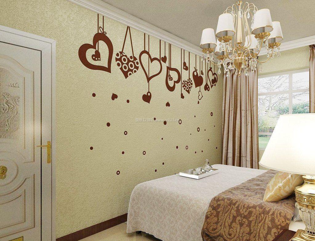 2018简欧卧室背景墙硅藻泥效果图图片