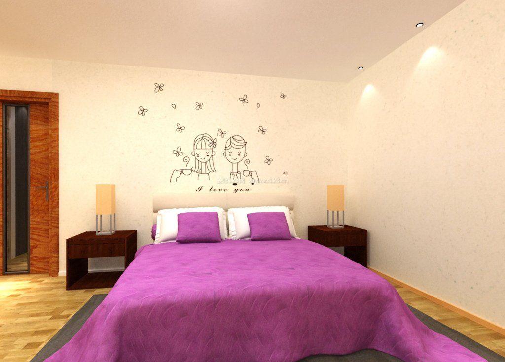 2018女生卧室背景墙硅藻泥效果图片