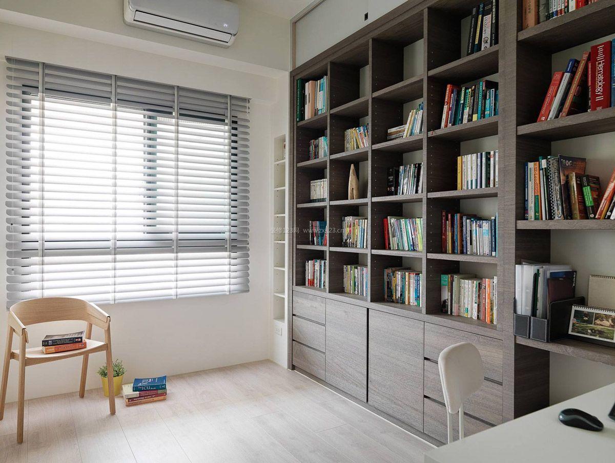 2018现代书房开放式书柜设计效果图片欣赏图片