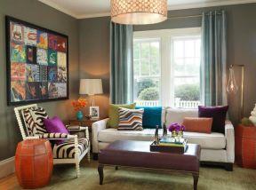 客廳藍色窗簾