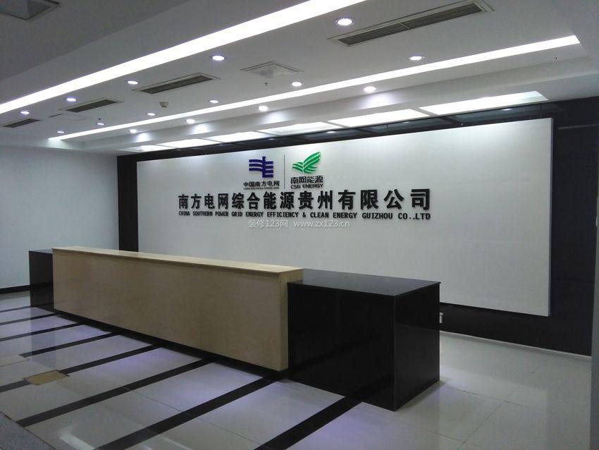 2018现代办公室前台背景墙设计效果图_装修123效果图