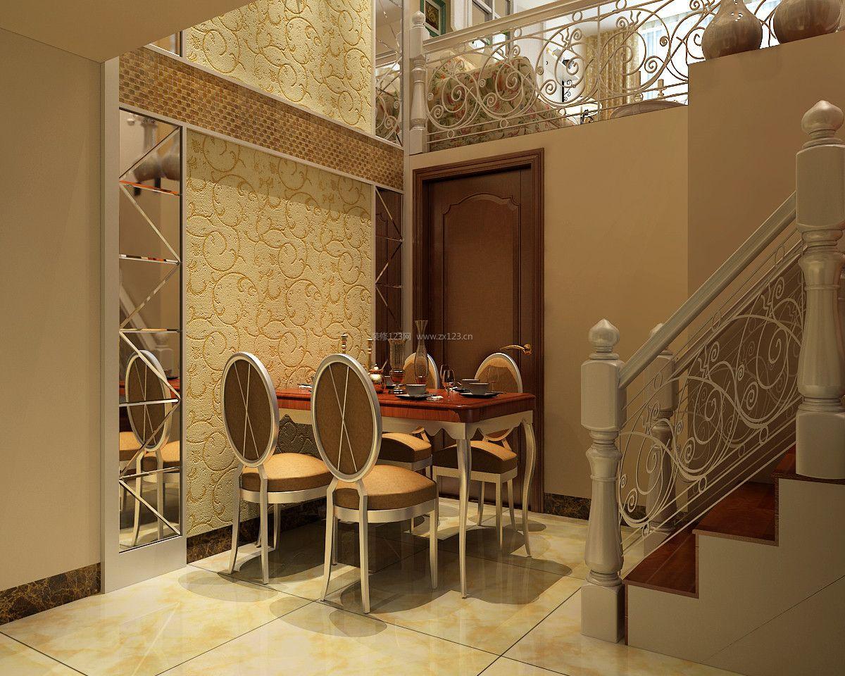 简欧式餐厅背景墙装修效果图