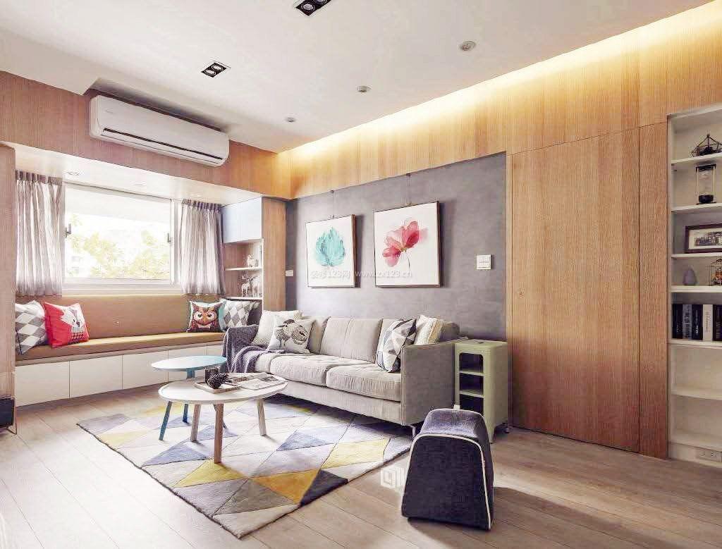 2018北欧室内设计风格小客厅效果图