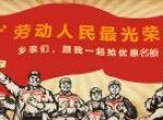 """銅仁魯班裝飾五一""""生態健康""""家裝節火爆進行中,好房子●一套就夠了"""