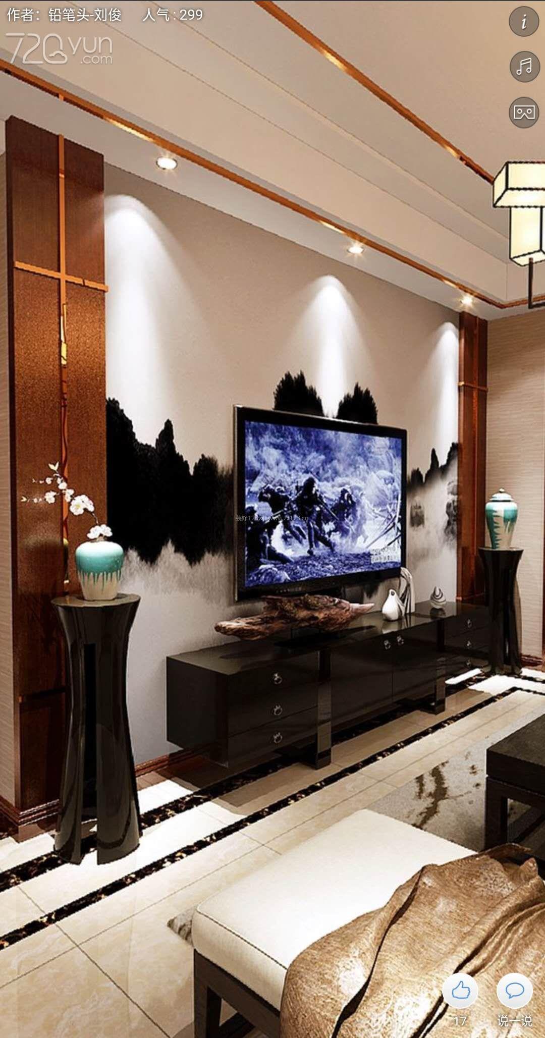 2018新中式客厅电视墙设计装修图片