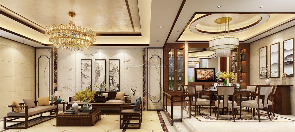 2018新中式别墅客餐厅设计装修图片大全_装修123效果图