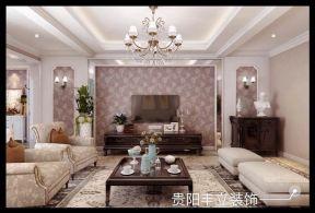2018温馨的简欧式客厅效果图 客厅壁纸电视背景墙效果图