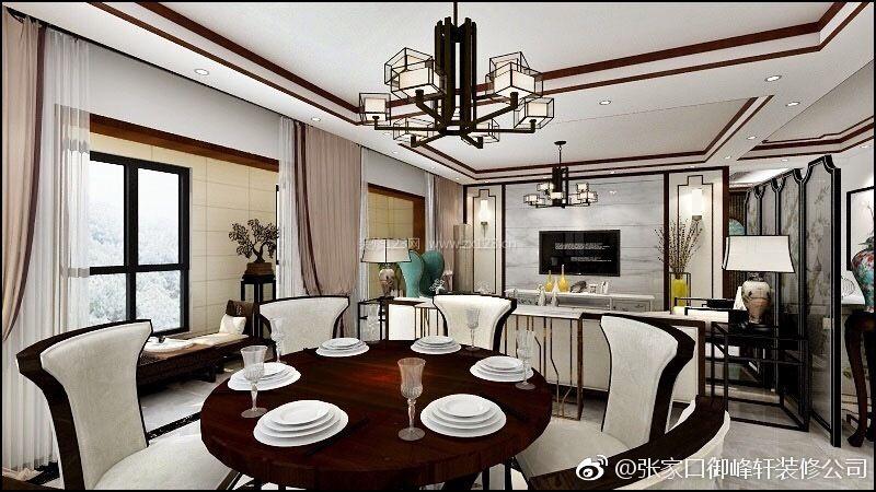 2018新中式家居餐厅圆餐桌装修效果图
