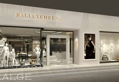 珠海女装店铺设计公司|珠海女装店铺设计案例