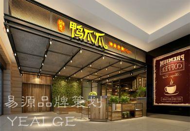 珠海中式餐厅设计公司|珠海中式餐厅设计案例