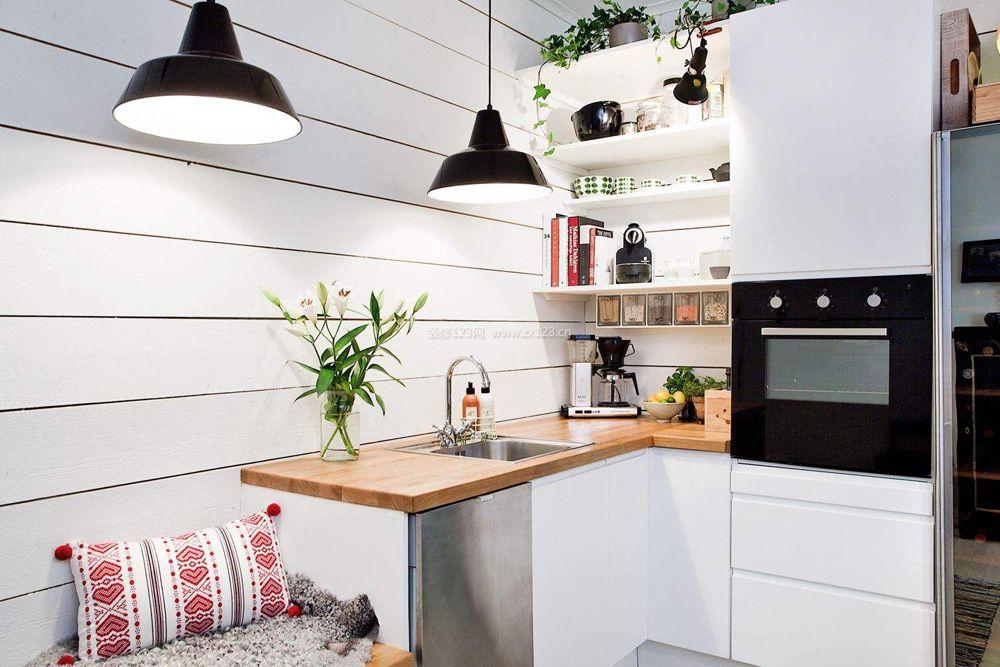 2018宜家北欧风格小户型厨房装修设计图