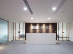 大型金融公司辦公室前臺設計圖片