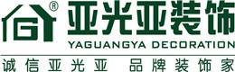 北京亚光亚装饰(宜兴分公司)