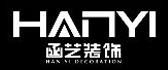 上海函艺装饰设计有限公司无锡分公司
