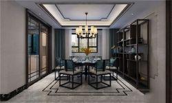 英倫城邦新中式122平四居室餐廳裝修案例