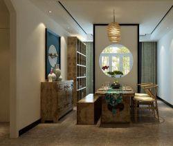 140平新中式風格四居餐廳裝修效果