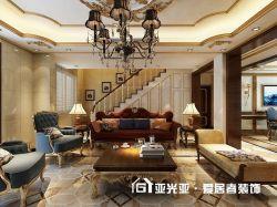 220平復式美式風格客廳復式樓梯效果