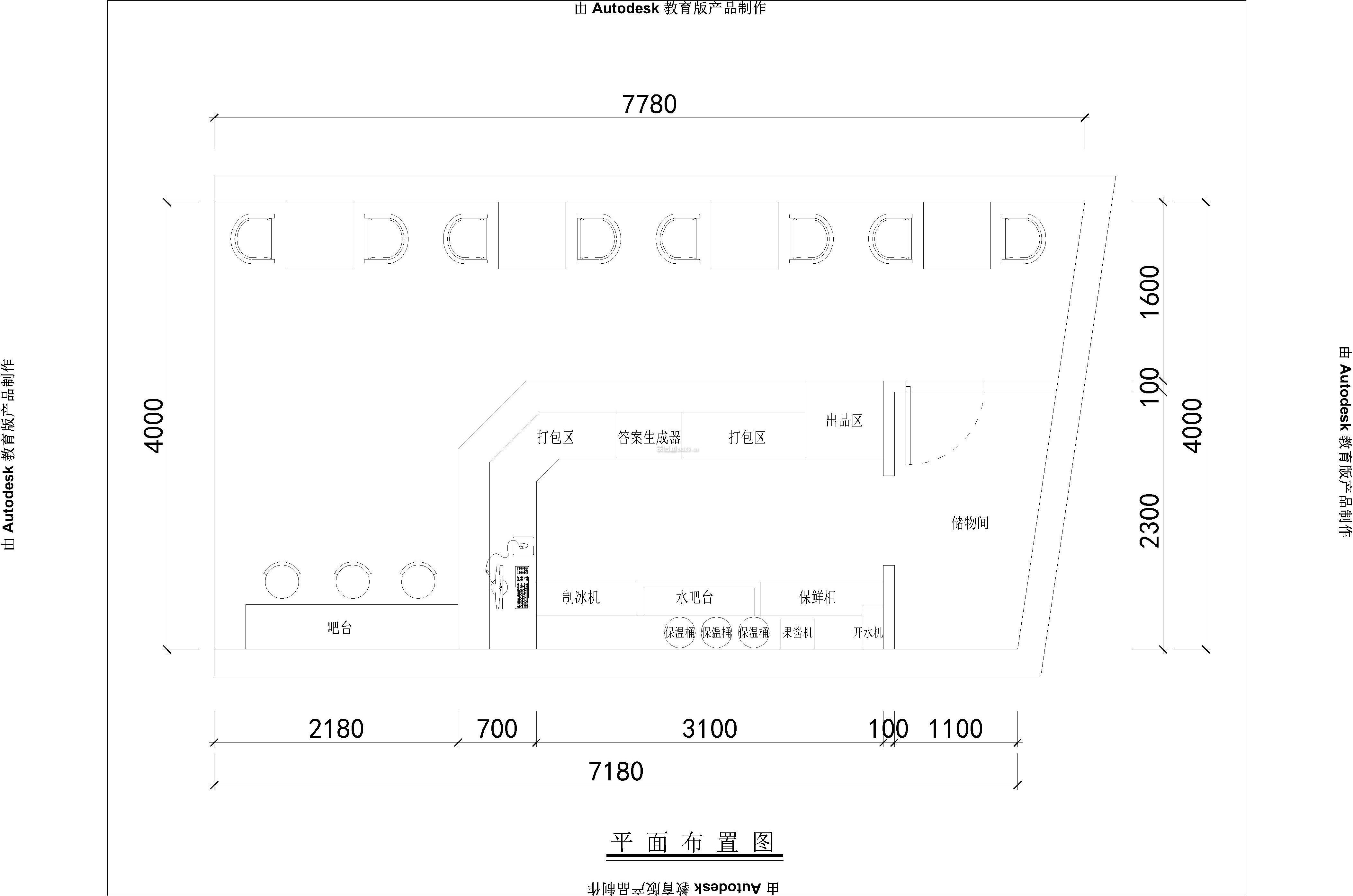 答案35平米奶茶店现代风格装修平面布置图