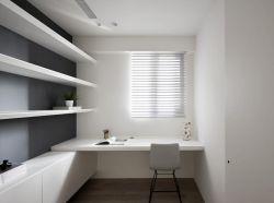 九十平米新房書房書桌簡單設計