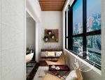 贵和天外上璟158平米三居室中式风格阳台装修效果图