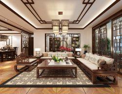 140平米四居中式風格客廳裝修效果圖