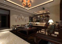新中式風格客廳燈光布置效果圖
